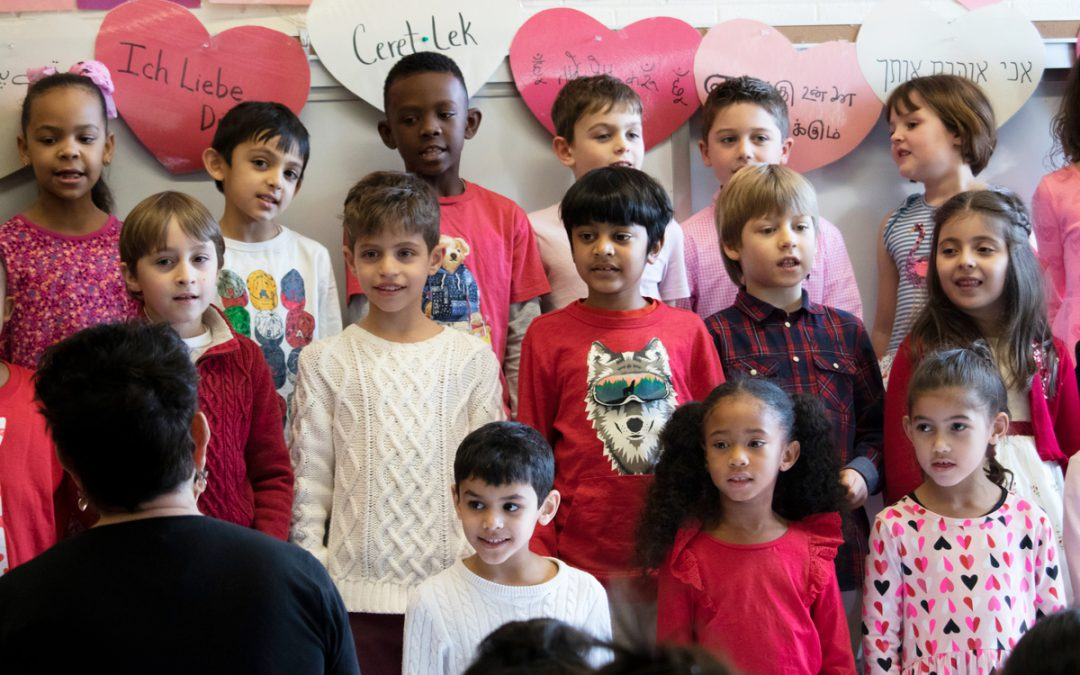 The History of the Lower School Valentine's Day Concert